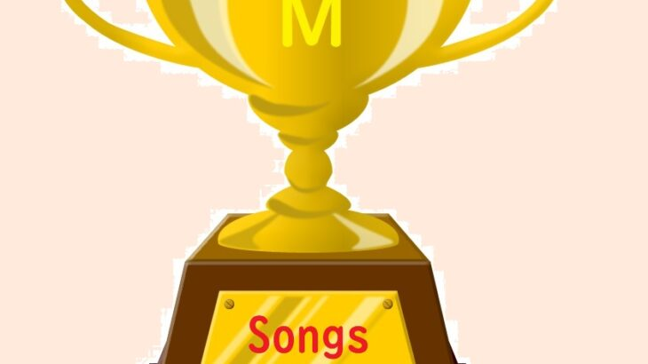 【Murommy Awards 2021】Song of The Year