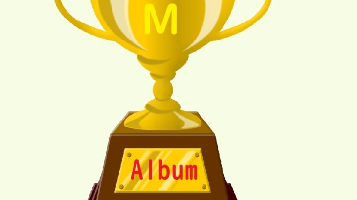【Murommy Awards 2021】Album of The Year